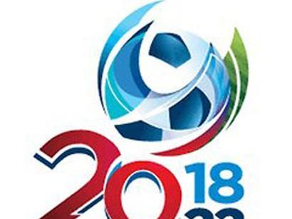 إفريقيا ستبدأ في أكتوبر مشوار تصفيات التأهل إلى كأس العالم 2018 large-%D8%A5%D9%81%D