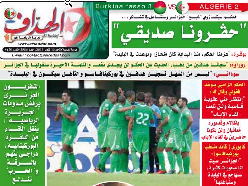 elheddaf algerie
