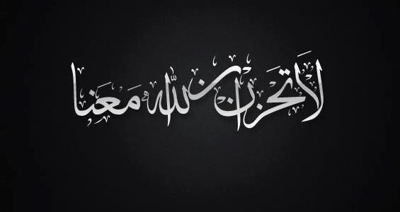 اسماء الله الحسنى محمد بكر اسماعيل