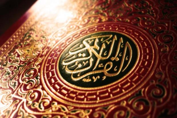 مفاتيح تدبر القرآن.. coobra.net