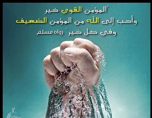 Elheddaf journal algerien
