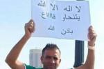 إطلاق سراح مناصر للمنتخب الوطني وترحيله من مصر نهائيا