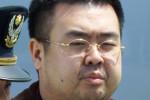 الكشف رسميا عن طريقة اغتيال أخ زعيم كوريا الشمالية