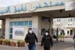 """جلبته من إيران.. لبنان يسجل ثاني إصابة بـ""""كورونا"""""""