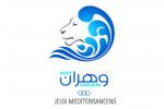 رئيس اللجنة الدولية للألعاب المتوسطية يشكر الجزائر