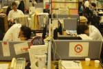 شركة يابانية تتبع نظام مكافآت مبتكر لتطوير أداء موظفيها