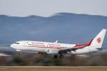 طائرة المنتخب الوطني تحط بمطار هواري بومدين الدولي