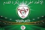 قرعة الدور 32 من منافسة كأس الجمهورية تسفر على مواجهات مثيرة