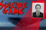 لعبة إلكترونية تقتل الطفل عبد الرحمان بسطيف