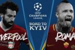 """ليفربول - روما """"التشكيلتان الرسميتان"""""""