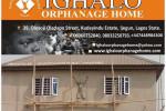 مهاجم منتخب نيجيريا يعطف على الأيتام في بلاده