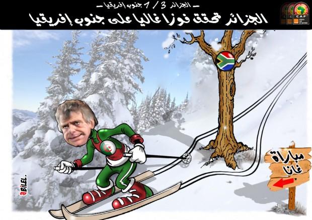 كاريكاتور  الجزائر vsجنوب افريقيا large_الجزائر