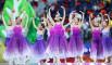 حفل إختتام كاس القارات روسيا 2017
