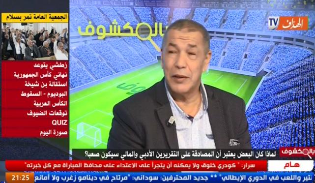 """فيديو : بن شيخ:""""هدمو الكرة الجزائرية و راهم يصوتو بـ نعم !!!!"""""""