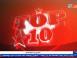 أفضل 10 أهداف - حصة TOP الهداف
