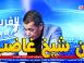 بن شيخ يغضب و يختلف مع صحفي الهداف