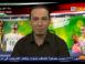 حصة في المونديال عدد 15/07/2014 - الجزء 01 والأخير